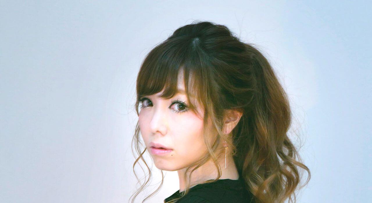 DJ Ayana Artist Photo